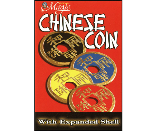 Expanded Chinese Shell w/Coin (BLACK) - Royal